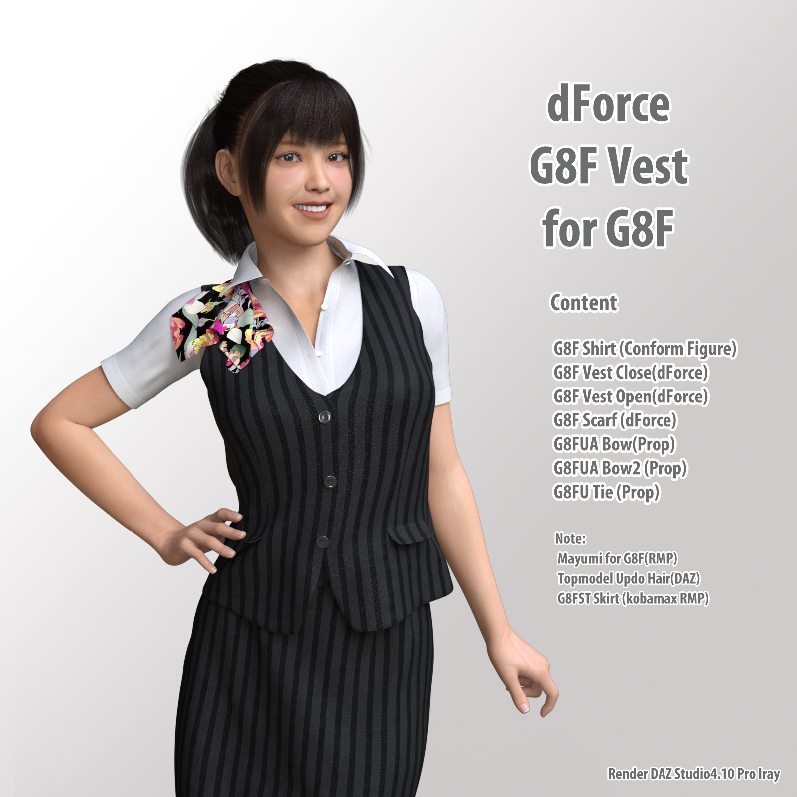 dForce G8F Vest for G8F by kobamax