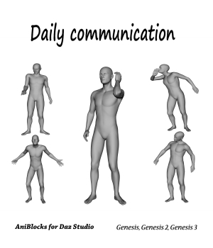 Daily communication  for DS 3D Figure Assets LifeMotion