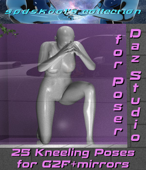 25 Kneeling Poses for G2F + Mirrors 3D Figure Assets spdskool