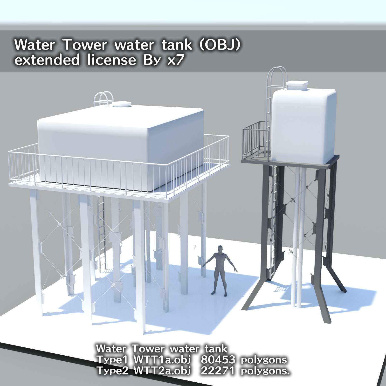 Water Tower water tank (OBJ) extended license By x7
