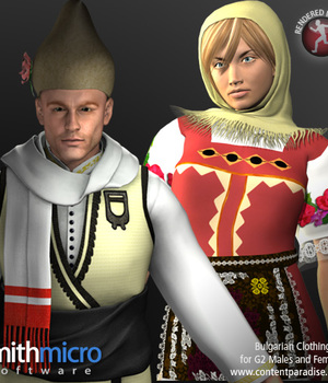Bulgarian Clothing for G2 Figures (World Travel Series) Legacy Discounted Content Poser_Software