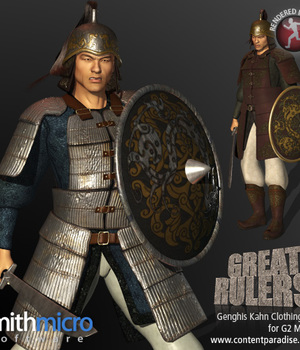 Genghis Khan Clothing Set for the G2 Males (Great Rulers) Legacy Discounted Content Smith_Micro