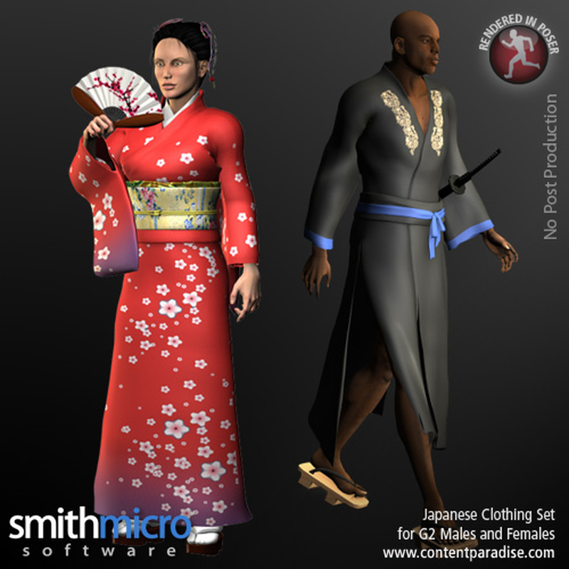 Japanese Clothing for G2 Figures (World Travel Series)