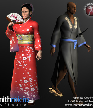 Japanese Clothing for G2 Figures (World Travel Series) Legacy Discounted Content Smith_Micro