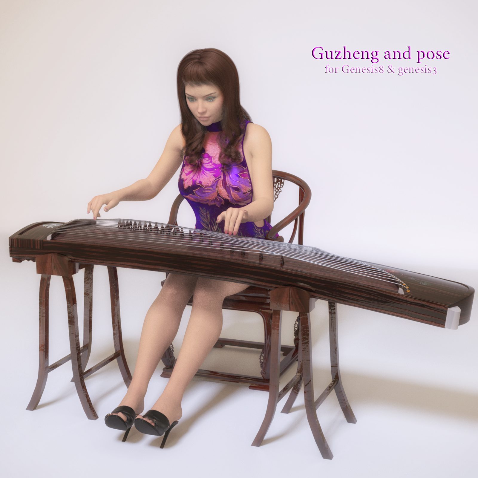 Guzheng by CarefreeMonkey