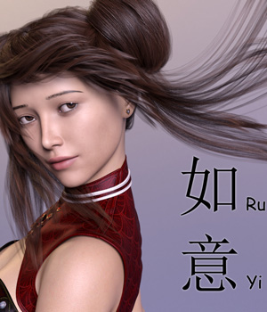 Ru Yi for Genesis 8 Female 3D Figure Assets banhsua