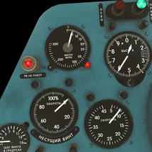 Mi-8MT Mi-17MT Left Panels Board Russian -Extended License image 3