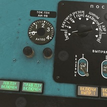 Mi-8MT Mi-17MT Right Side Console Russian - Extended LIcense image 2