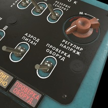 Mi-8MT Mi-17MT Right Side Console Russian - Extended LIcense image 3