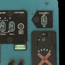 Mi-8MT Mi-17MT Left Overhead Panels Board Russian 2 - Extended License image 3