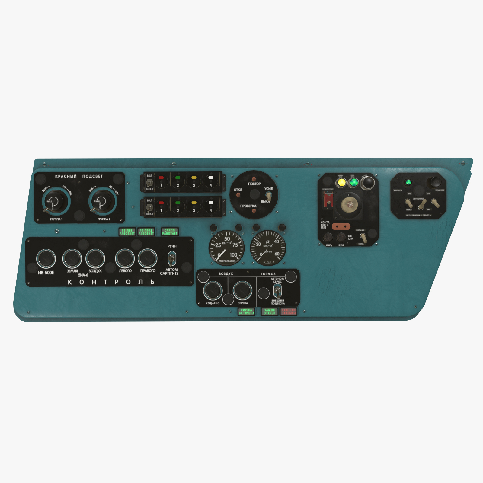 Mi-8MT Mi-17MT Left Side Console Russian - Extended License