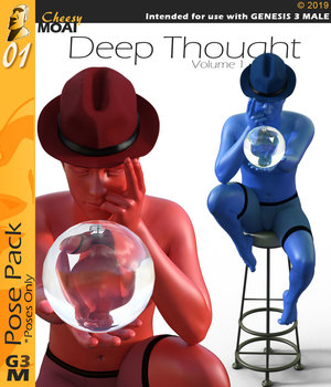 Deep Thought v01 : By CheesyMoai for G3M 3D Figure Assets CheesyMoai