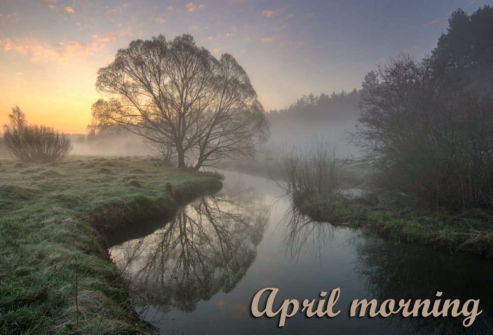 April morning by 1971s