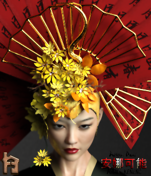 Anna May 1920's Asian Headdress 3D Figure Assets The_Row_House