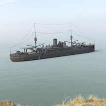USS Vestal for DAZ Studio image 1