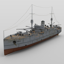 USS Vestal for DAZ Studio image 4