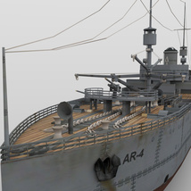 USS Vestal for DAZ Studio image 8