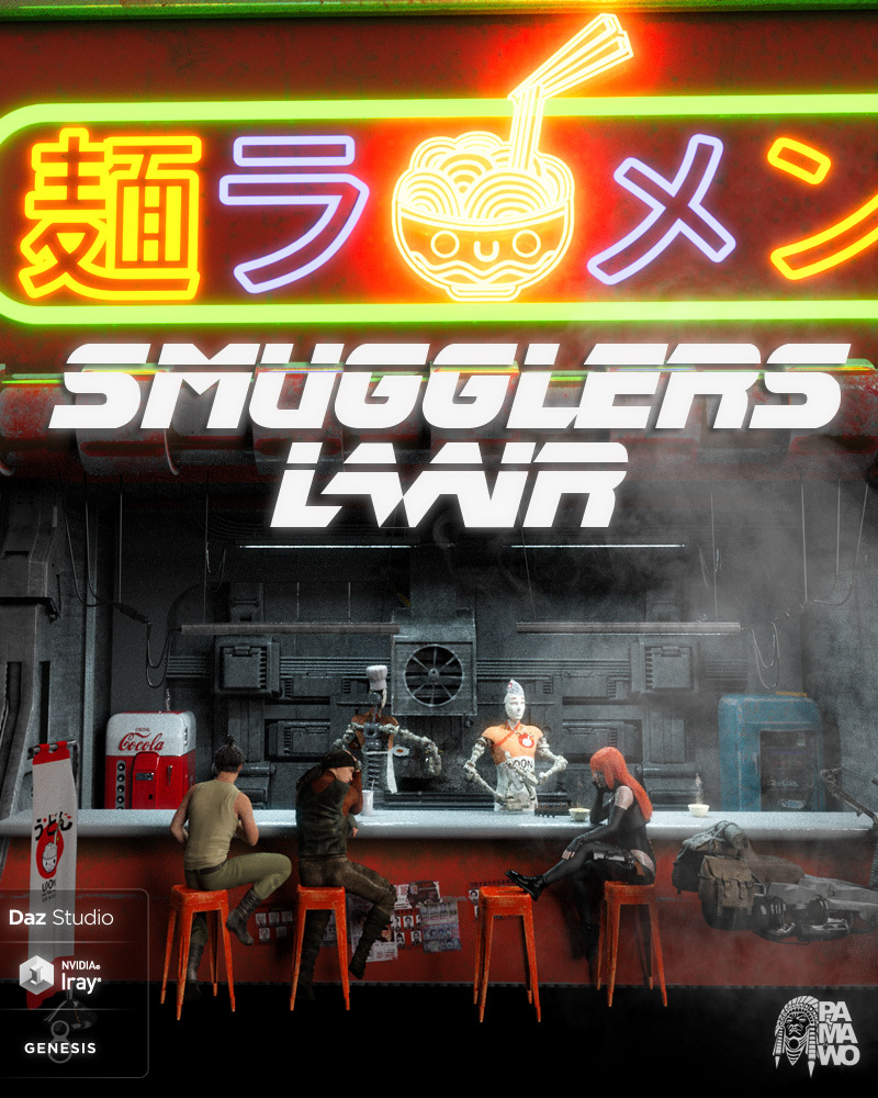 Smugglers Lair for DS by pamawo