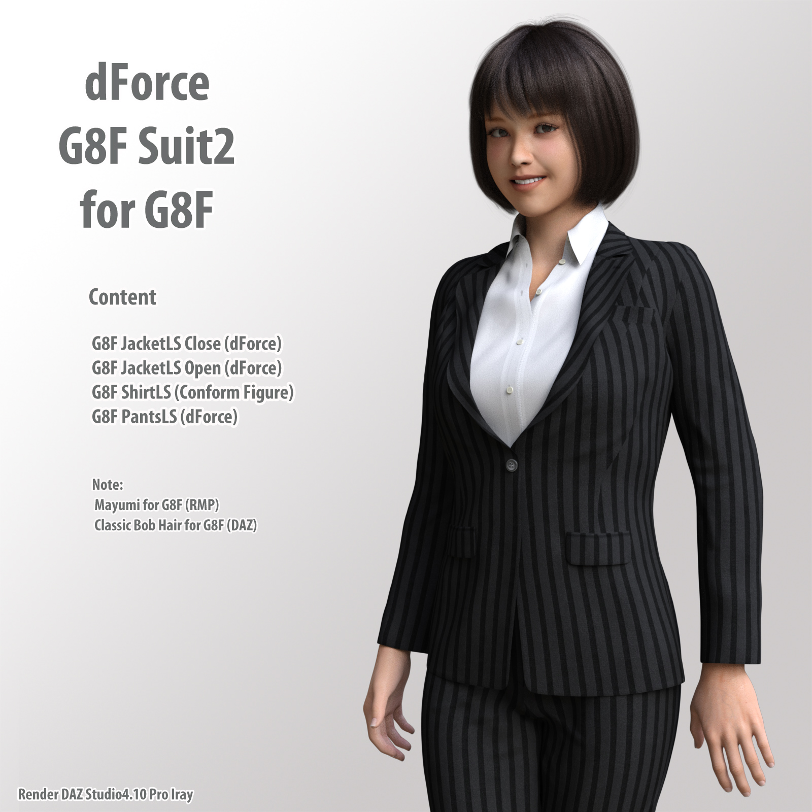 dForce G8F Suit2 for G8F - Extended License