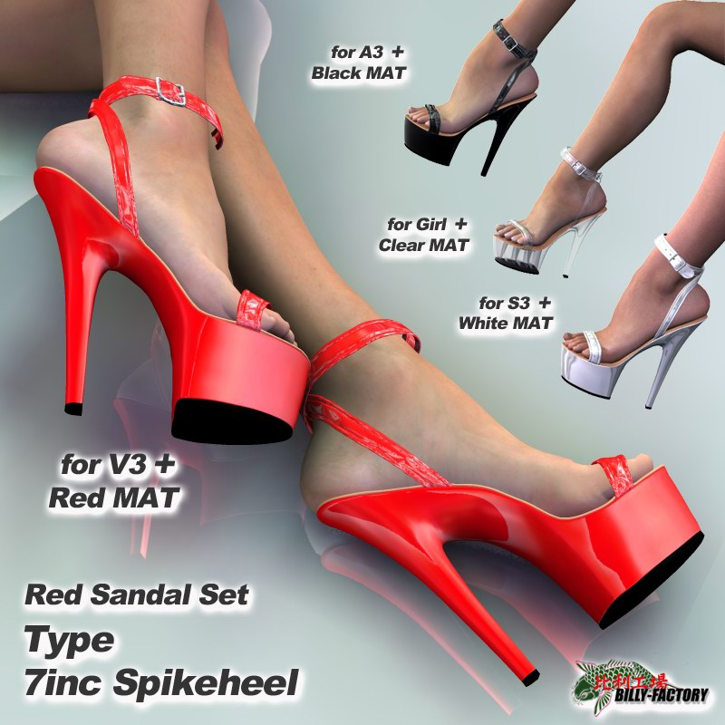 Red Sandal Set for V3 S3 A3 Girl