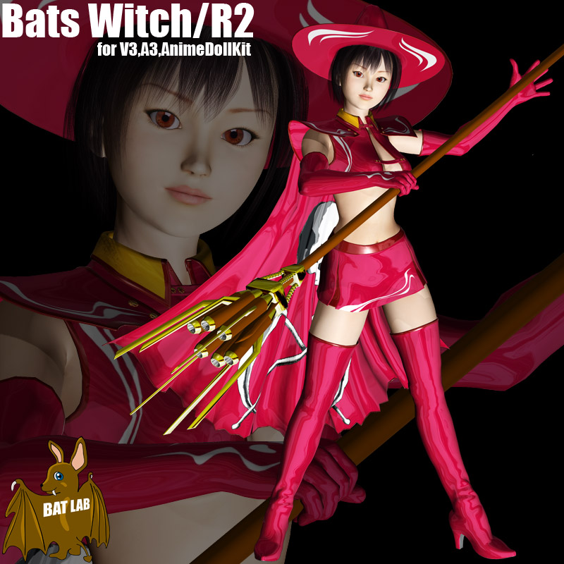 BAT's Witch/R2