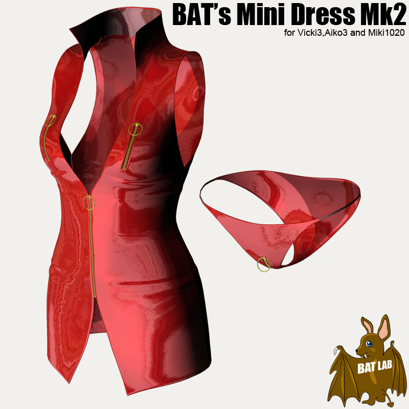 BAT's Mini Dress Mk2