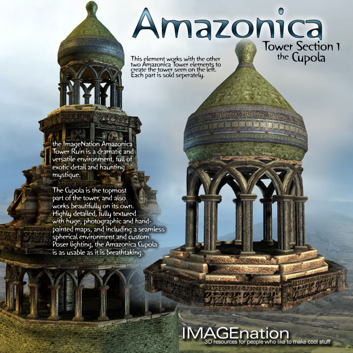Amazonica Tower1 - The Cupola