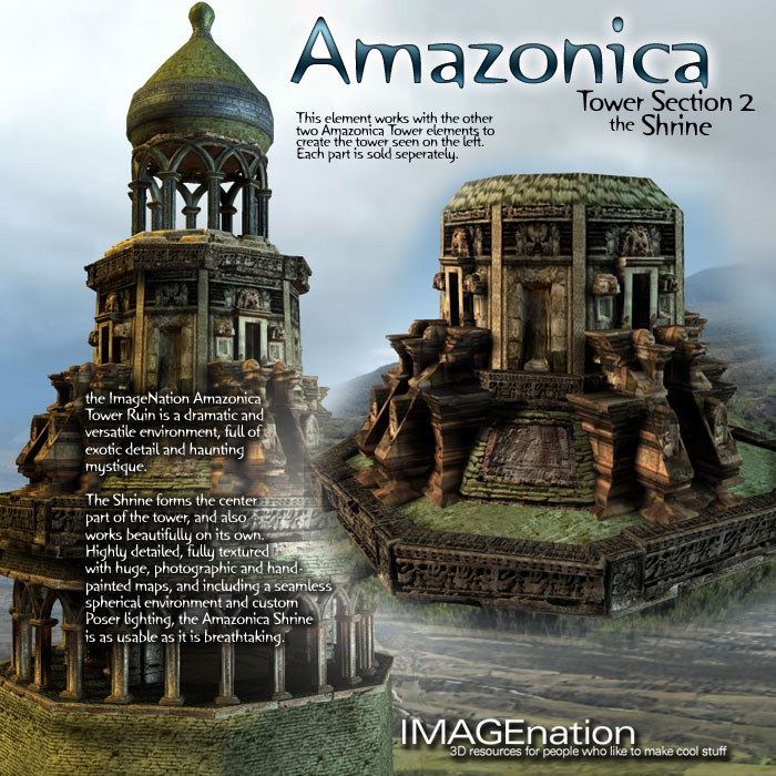 Amazonica Tower2 - The Shrine