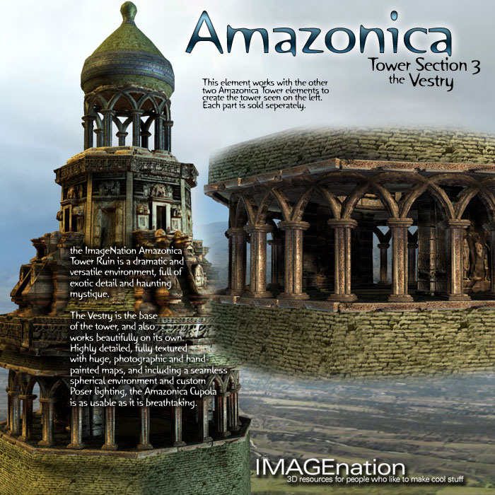 Amazonica Tower3 - The Vestry