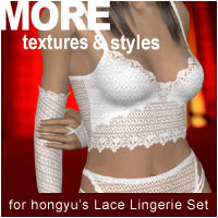 MORE Textures & Styles for Lace Lingerie Set Themed Clothing Software motif