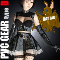 PVC-Gear type D -dark princess 3D Figure Essentials BATLAB