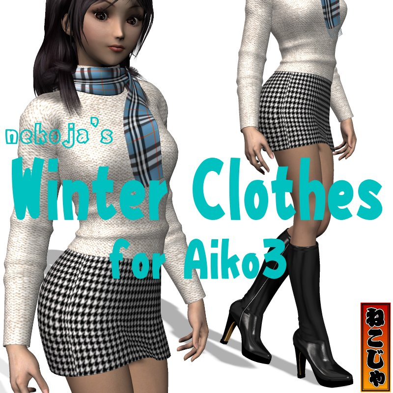 nekoja's Winter Clothes for Aiko3