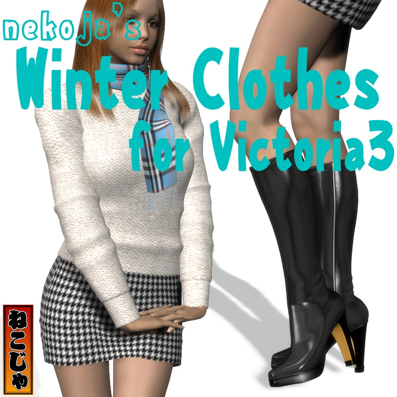 nekoja's Winter Clothes for Victoria V3