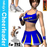 nekoja's Cheerleader for Terai Yuki2 Software Themed Clothing nekoja