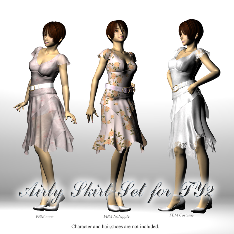 Airly skirt set TY2