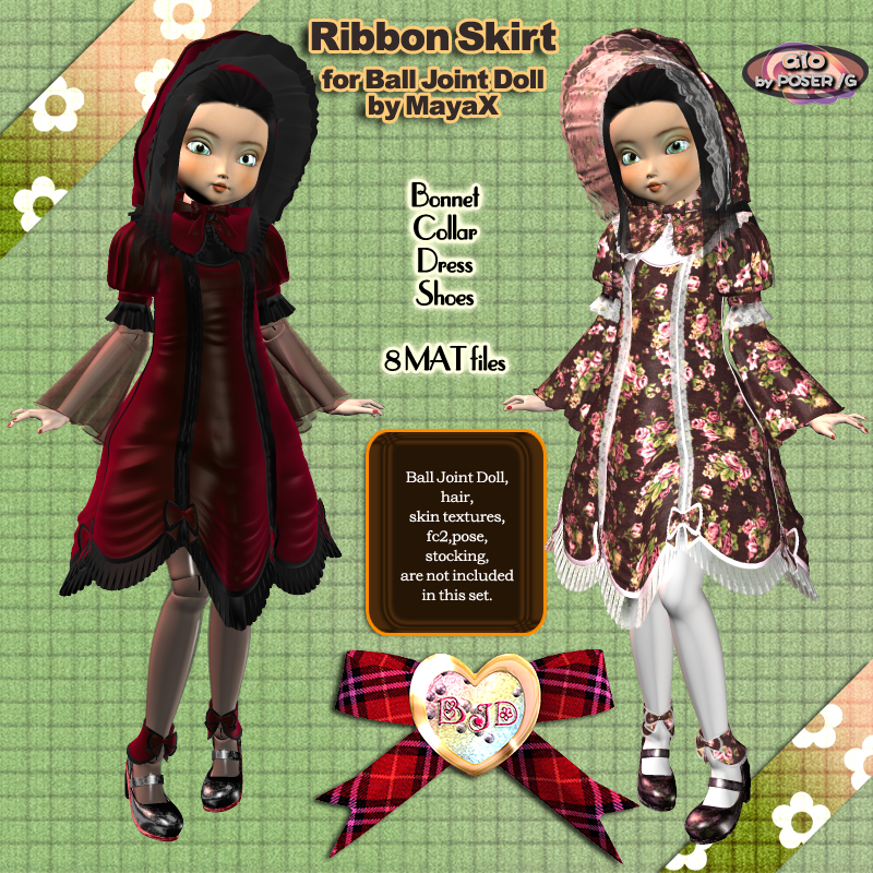 RibbonSkirt for BJD