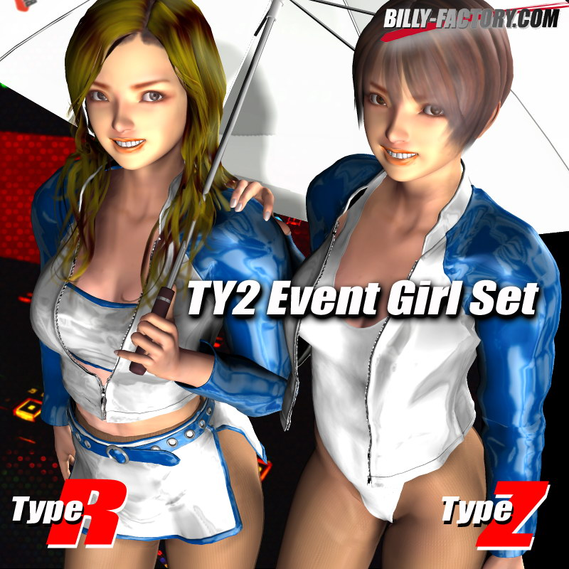 TY2 Eventgirl Set