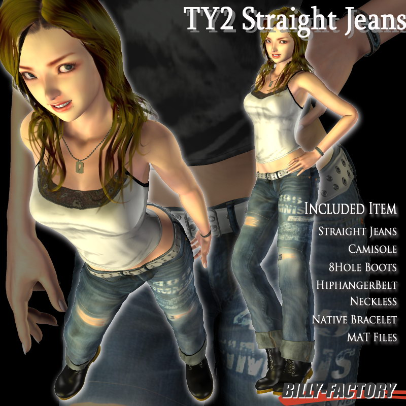 TY2 Straight Jeans