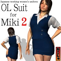OL Suit for Miki 2 3D Figure Essentials nekoja