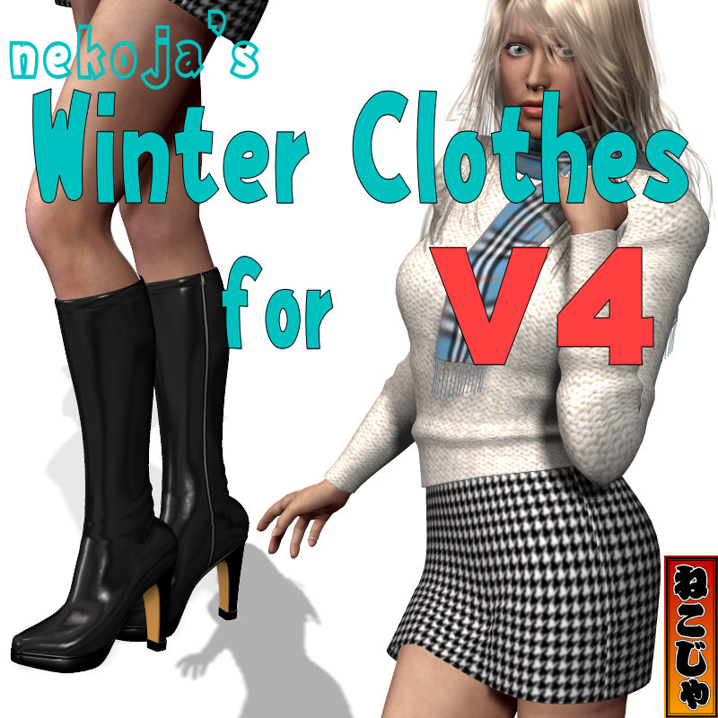 Winter Clothes for Victoria 4