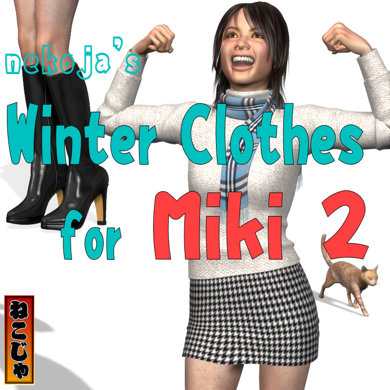 nekoja's Winter Clothes for Miki 2