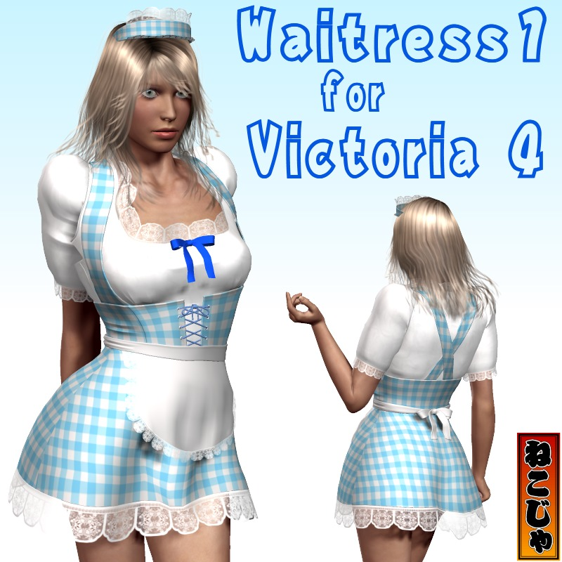 Waitress Costume1 for Victoria 4 - served by nekoja