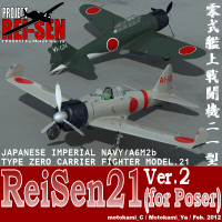 ReiSen21 Themed Transportation motokamishii