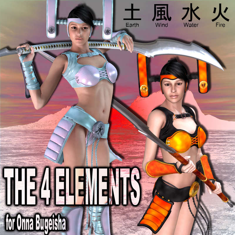 4 ELEMENTS for Onna Bugeisha