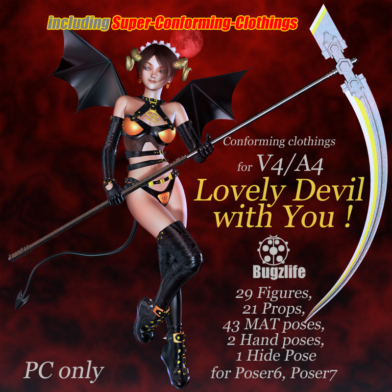 Lovely Devil with You !