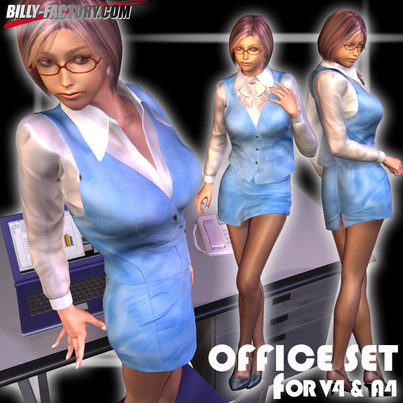 V4A4 OfficeSet