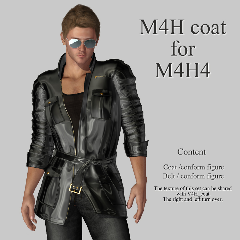 M4H coat for M4H4 by kobamax