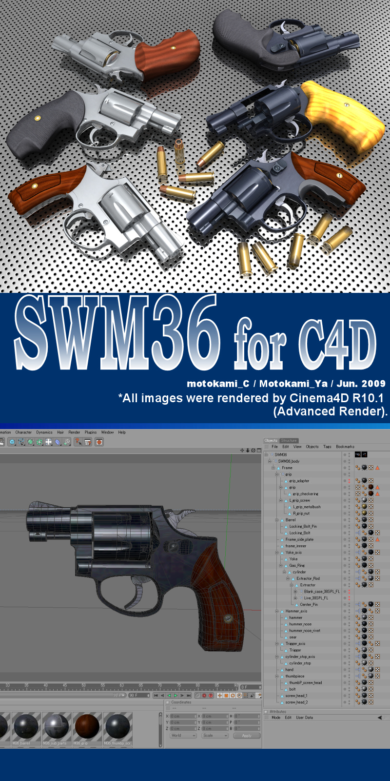 SWM36 for C4D