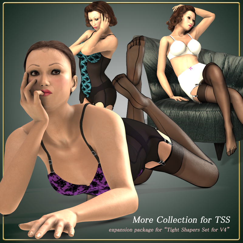 More Collection For TSS