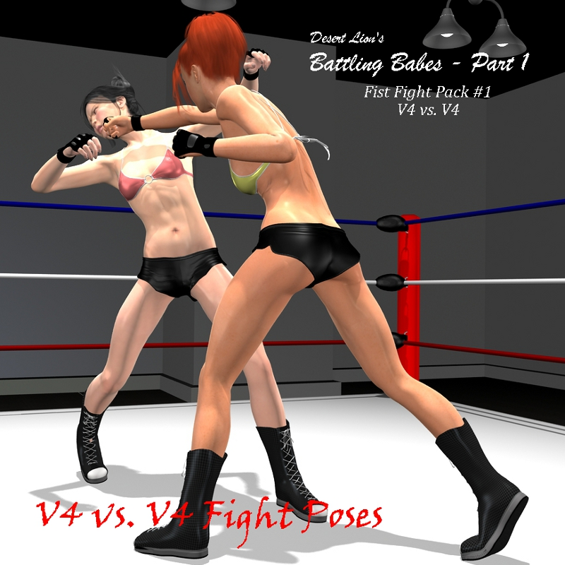 Battling Babes Part 1 - V4/V4 Edition